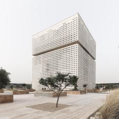 Hanging Chair Qatar Swivel Bucket Oma Yueqi Jazzy Li  Foundation Headquarters And
