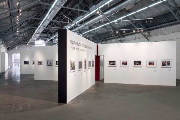 Nowadays Office Of Russia Exhibition Space Divisare