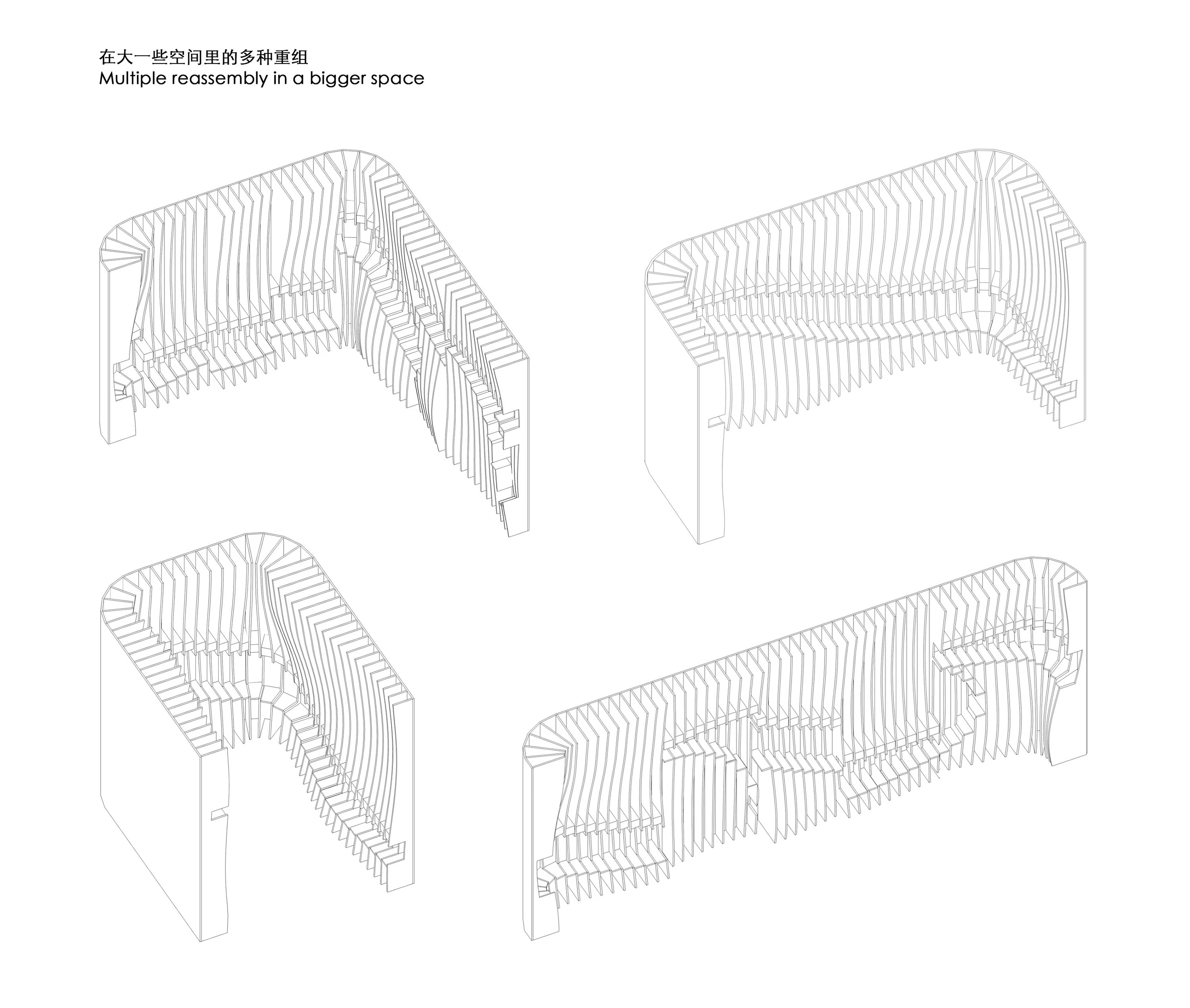 PRAXiS d'ARCHITECTURE · IMPORTANCE OF WALKING STORE · Divisare