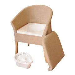 Commode Chair Uk Office Headrest Lancaster Luxury - Living Made Easy