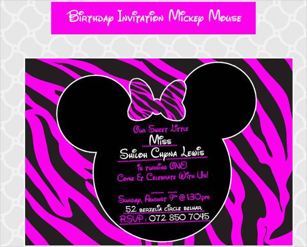 30 free invitation template download