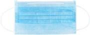 ΜΑΣΚΑ ΠΡΟΣΤΑΣΙΑΣ ΠΡΟΣΩΠΟΥ ΠΑΙΔΙΚΗ 18Χ8.8Χ9.9 CM ΣΕΤ 50 ΤΕΜ GB/T32610 2016
