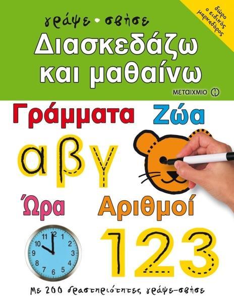 https://i0.wp.com/images.e-shop.gr/images/BKS/BIG/BKS.0900730.jpg