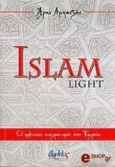 ISLAM LIGHT