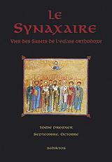LE SYNAXAIRE VIES DES SAINTS DE L EGLISE ORTHODOXE TOME PREMIER: SEPTEMBRE / OCTOBRE
