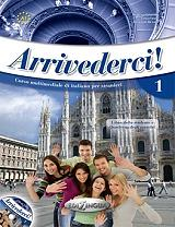 ARRIVEDERCI 1 LIBRO DELLO STUDENTE+ CD AUDIO