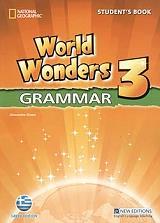 WORLD WONDERS 3 GRAMMAR GREEK EDITION