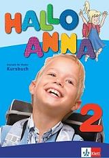 HALLO ANNA 2 ΚURSΒUCΗ+CD (ΒΙΒΛΙΟ ΜΑΘΗΤΗ)