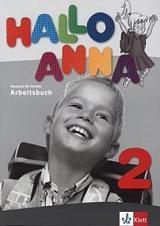 HALLO ANNA 2 ARBEITSBUCH (ΒΙΒΛΙΟ ΑΣΚΗΣΕΩΝ)