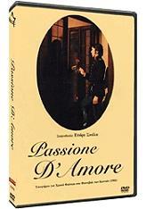 LOVE PASSION (DVD)