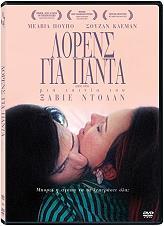ΛΟΡΕΝΣ ΓΙΑ ΠΑΝΤΑ S.E. (DVD)