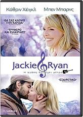 JACKIE & RYAN (DVD)