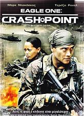 EAGLE ONE: CRASH POINT (DVD)