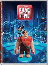 ΡΑΛΦ ΕΝΑΝΤΙΟΝ ΙΝΤΕΡΝΕΤ - RALPH BREAKS THE INTERNET (DVD)