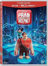 ΡΑΛΦ ΕΝΑΝΤΙΟΝ ΙΝΤΕΡΝΕΤ - RALPH BREAKS THE INTERNET (DVD+BLU-RAY COMBO)