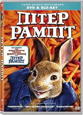ΠΙΤΕΡ ΡΑΜΠΙΤ - PETER RABBIT (DVD+BD COMBO)