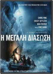Η ΜΕΓΑΛΗ ΔΙΑΣΩΣΗ - THE FINEST HOURS (DVD)