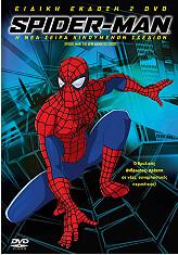 SPIDERMAN: Η ΝΕΑ ΣΕΙΡΑ ΚΙΝΟΥΜΕΝΩΝ ΣΧΕΔΙΩΝ - SPIDERMAN ANIMATED SERIES (2 DVD)