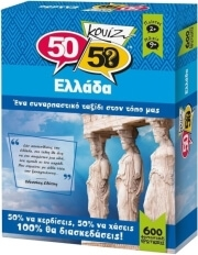 50/50 GAMES ΕΛΛΑΔΑ
