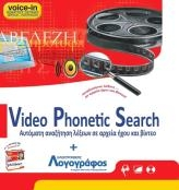VIDEO PHONETIC SEARCH