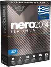 NERO PLATINUM 2014 GR