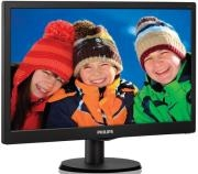 ΟΘΟΝΗ PHILIPS 203V5LSB26/10 19.5'' LED BLACK