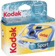 KODAK WATER & SPORT SINGLE USE CAMERA 27 EXPOSURES