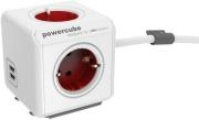 ALLOCACOC POWERCUBE EXTENDED USB INCL. 1.5M CABLE RED TYPE F WHITE