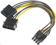 AKASA AK-CBPW20-15 2X 4PIN MOLEX MALE TO 6+2PIN PCIE FEMALE ADAPTER