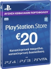 PLAYSTATION LIVE CARD 20€