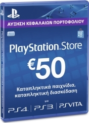 PLAYSTATION LIVE CARD 50€