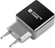 EXTREME MEDIA NUC-0995 UNIVERSAL DUAL USB CHARGER 230V 5V/2.1A BLACK/GREY