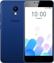 ΚΙΝΗΤΟ MEIZU M5C DUAL SIM BLUE GR