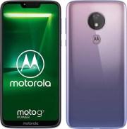 ΚΙΝΗΤΟ MOTOROLA MOTO G7 POWER 64GB 4GB DUAL SIM PURPLE GR