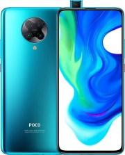 ΚΙΝΗΤΟ XIAOMI POCO F2 PRO 128GB 6GB DUAL SIM BLUE GR