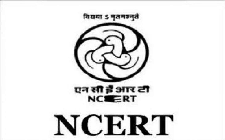 NCERT director seeks the Institute of National Importance
