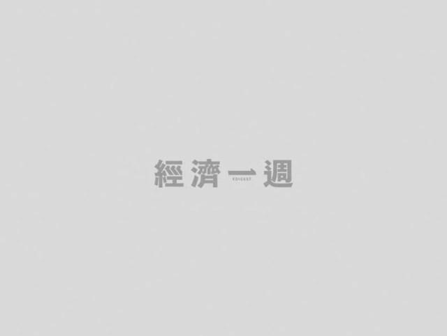 施政報告2018 前瞻 林鄭月娥 房屋政策 樓價 加息 供應 需求 梁振英 政府