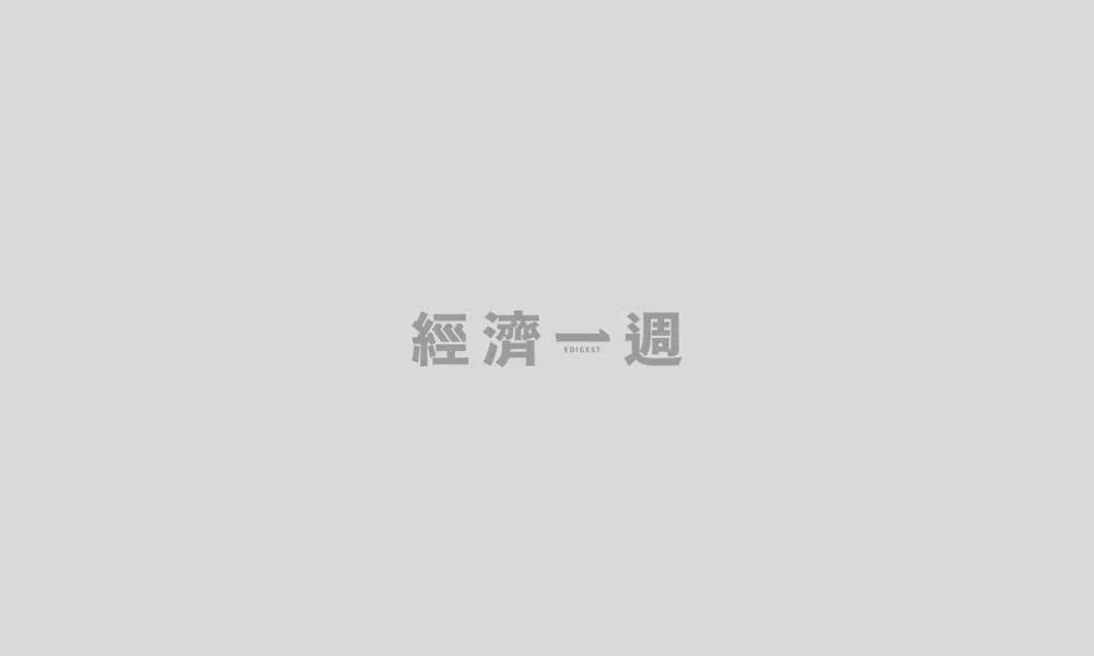 儲錢難才更需要置業 利用銀行按揭買樓谷大資產|經一專欄 | 熱話 | 經濟一週