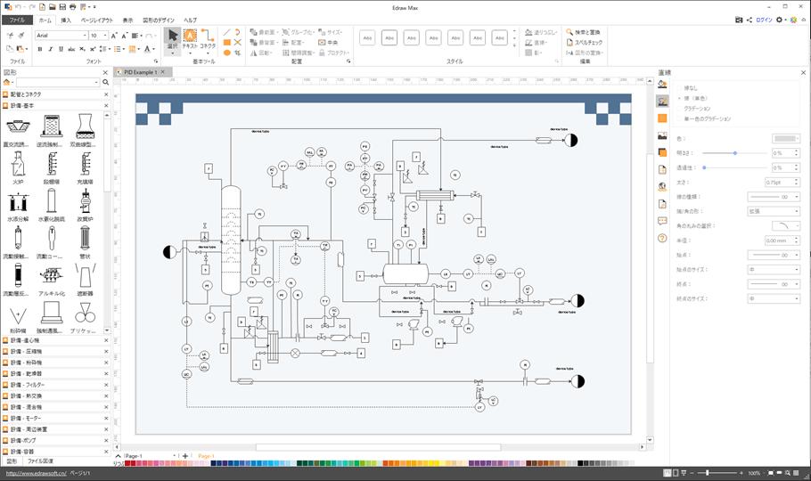 回路図作成ソフト (Mac/Windows/Linuxに対応)