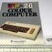 VIC-20 Colour Computer brochure; Commodore; 1981-1984; 12363