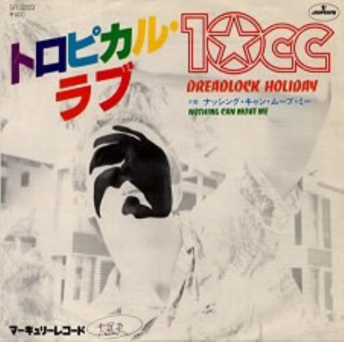 Image result for 10cc dreadlock holiday