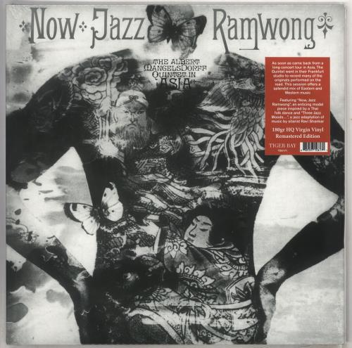 Albert Mangelsdorff Now Jazz Ramwong - 180gm Vinyl - Sealed vinyl LP album (LP record) UK A2MLPNO734439