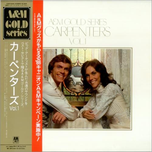 Carpenters A Amp M Gold Series Volume 1 Japanese Vinyl Lp