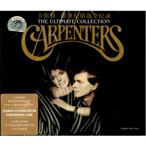 Carpenters The Ultimate Collection Chinese 2 Cd Album Set