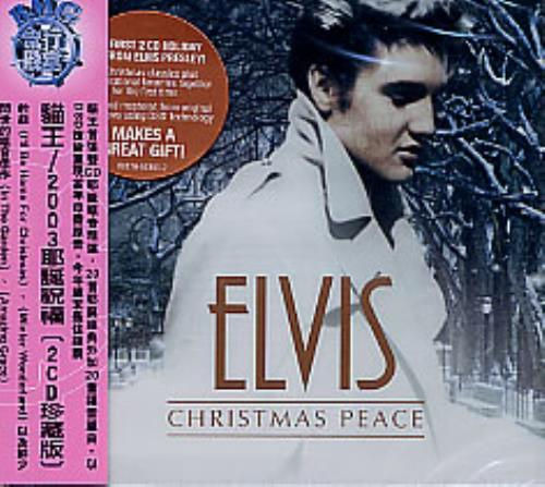 Image result for elvis Christmas peace 2003