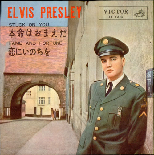 Image result for elvis stuck on you single