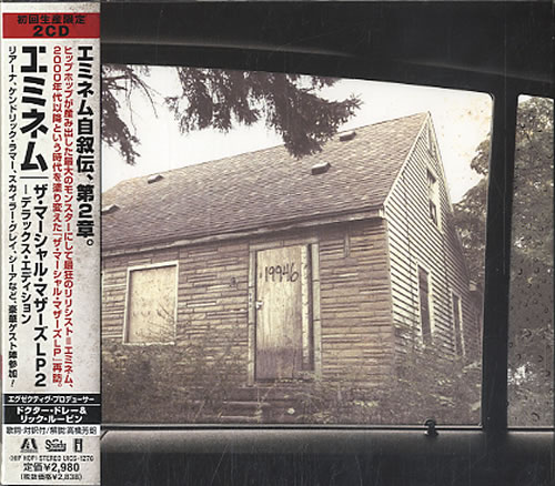 Eminem The Marshall Mathers LP 2  Deluxe Edition Japanese