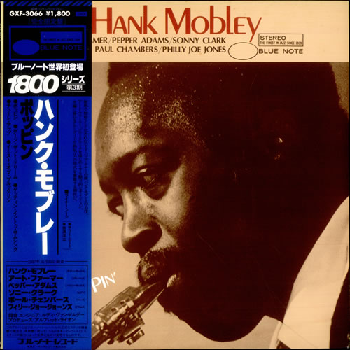 Hank Mobley Poppin' vinyl LP album (LP record) Japanese HMOLPPO529129