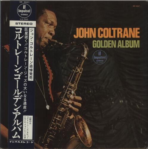John Coltrane Golden Album + Flexi vinyl LP album (LP record) Japanese JCOLPGO658853