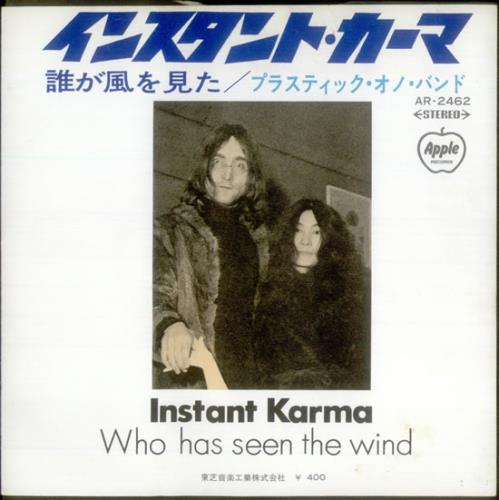 "John Lennon Instant Karma - ¥400 7"" vinyl single (7 inch record) Japanese LEN07IN536624"